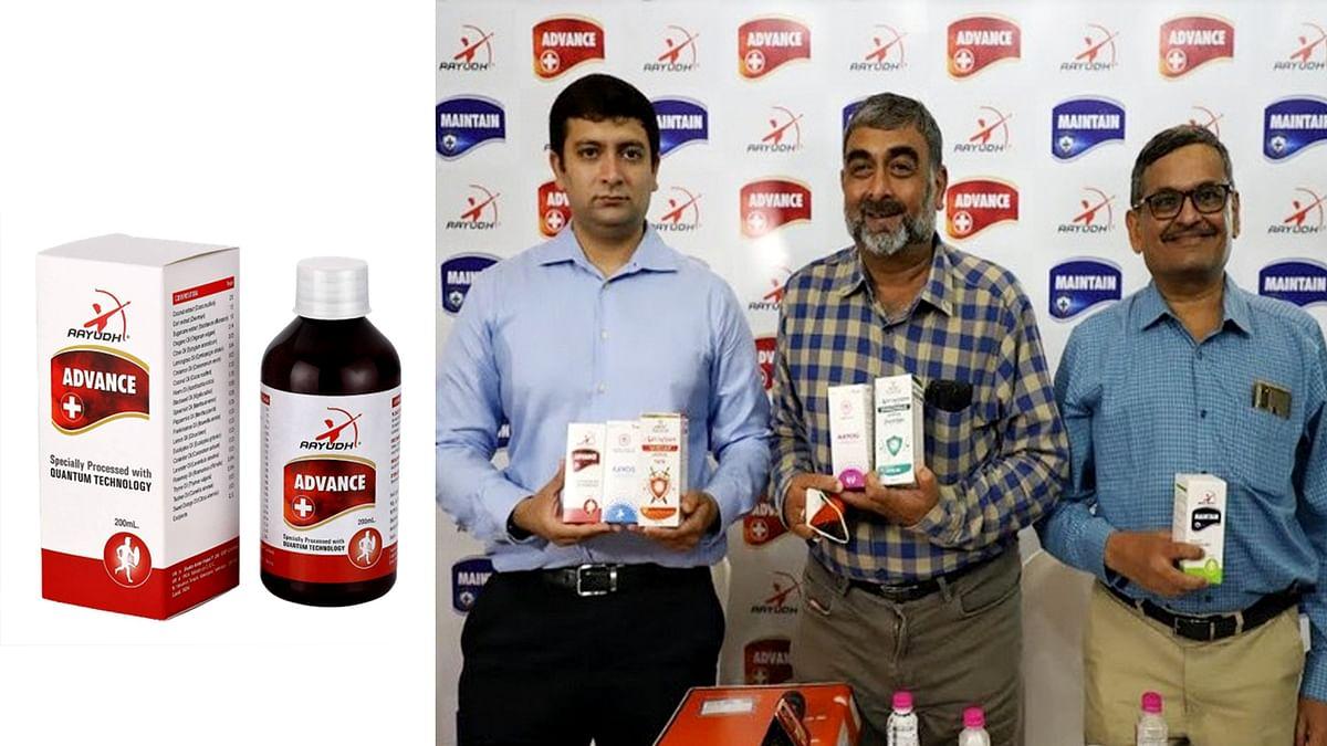 कोरोना के लिए लांच हुई दवा, गुजरात की कंपनी ने की तैयार