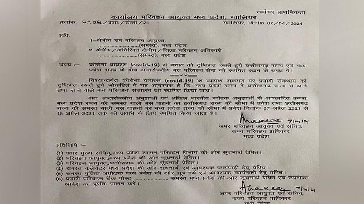 परिवहन विभाग ने आदेश किए जारी