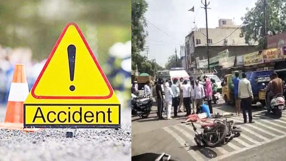 इंदौर: तेज रफ्तार डंपर ने बाइक को मारी टक्कर, भयानक दुर्घटना में दो की मौत