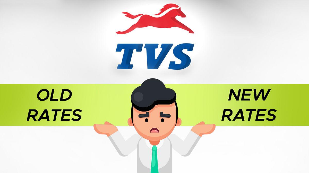 TVS Motor की पुरानी और बढ़ी हुई कीमतों के साथ देखें वाहनों की लिस्ट