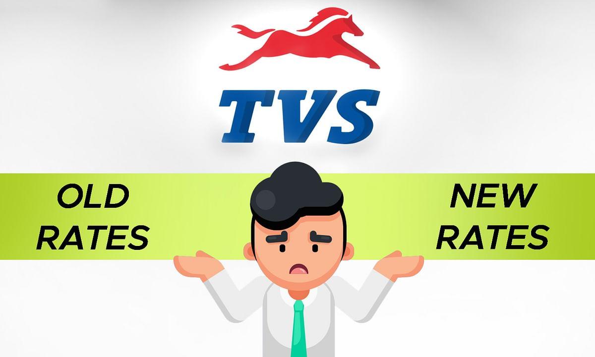 TVS Motor की बढ़ी हुई कीमतों के साथ वाहनों की लिस्ट