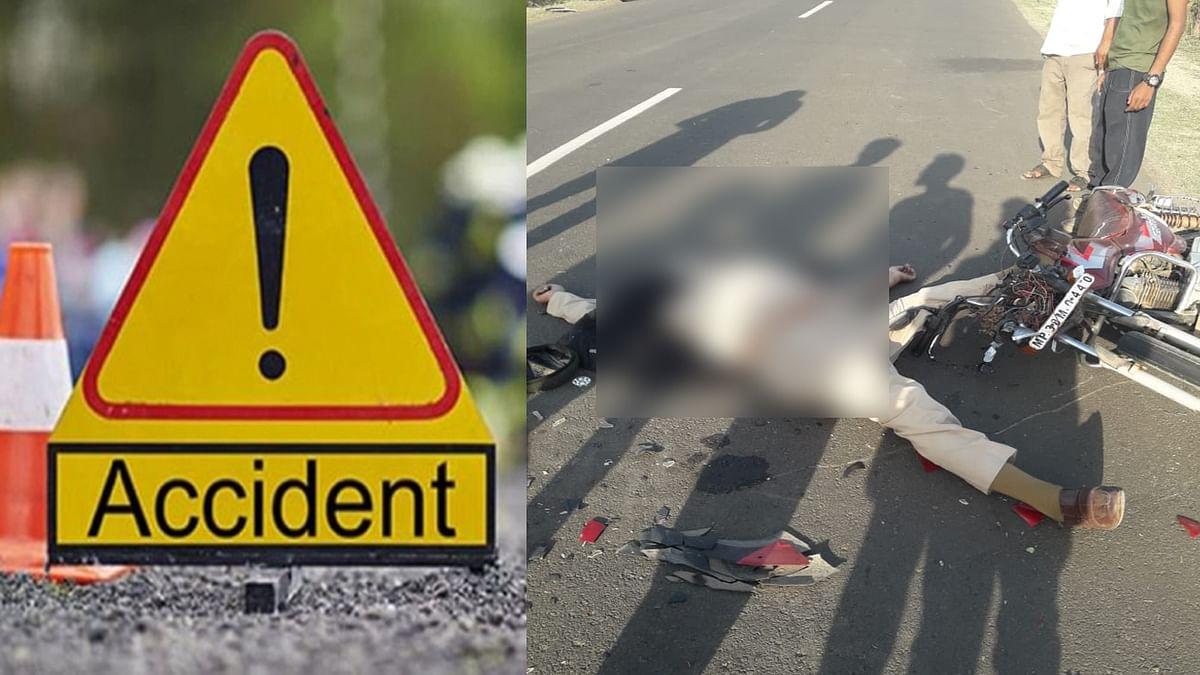 रायसेन: वन विभाग के डिप्टी रेंजर को अज्ञात वाहन ने रौंदा, सिर फटने से मौत