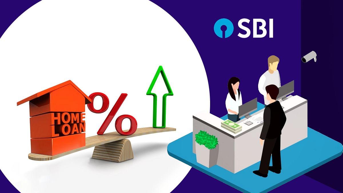होम लोन की ब्याज दरें बढ़ाकर SBI ने दिया अपने ग्राहकों को बड़ा झटका