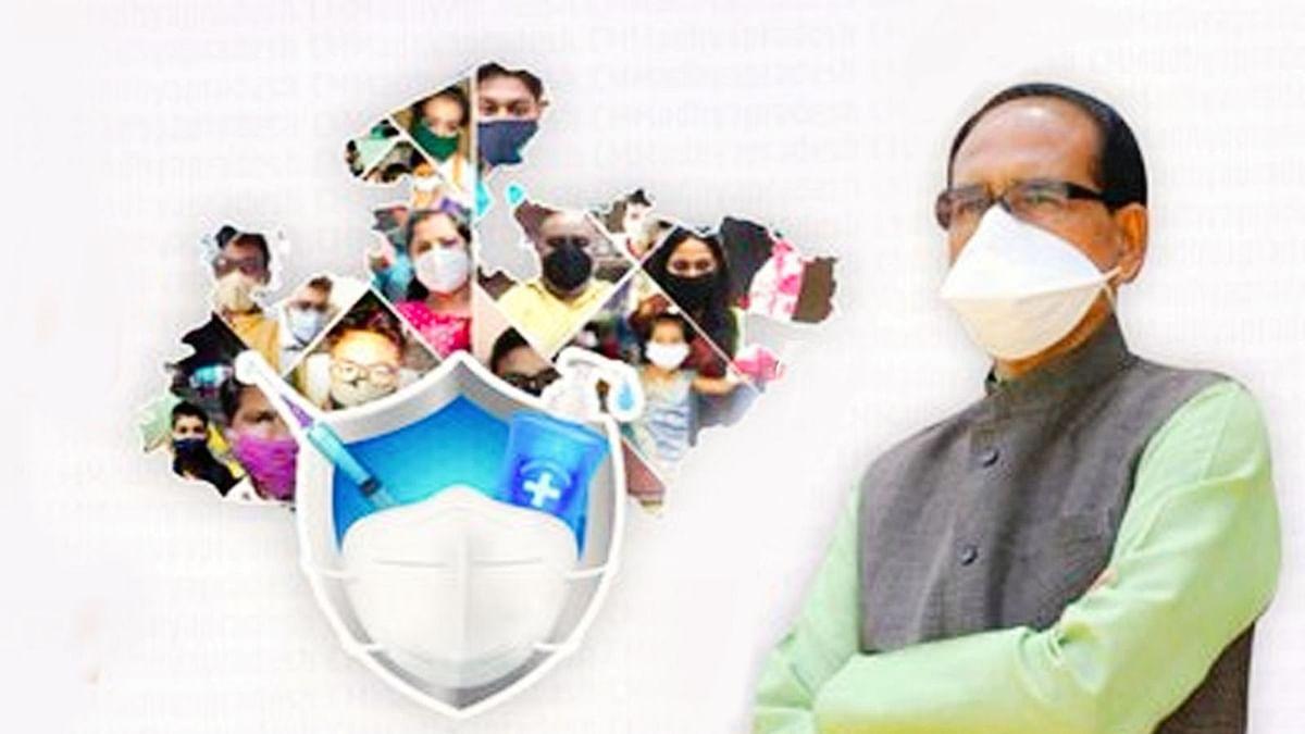प्रदेशवासियों से CM की अपील- वे सावधानी का पालन करें और मास्क लगाना न भूलें