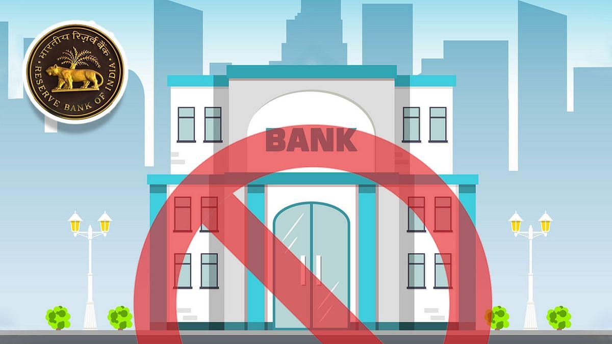 RBI ने लगाया दो अमेरिकी बैंकों पर प्रतिबंध