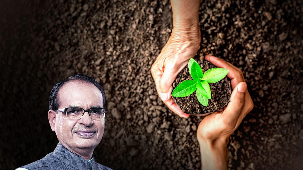 भूमि सुपोषण एवं संरक्षण हेतु राष्ट्रीय जन अभियान का शुभारंभ, CM ने कही बात