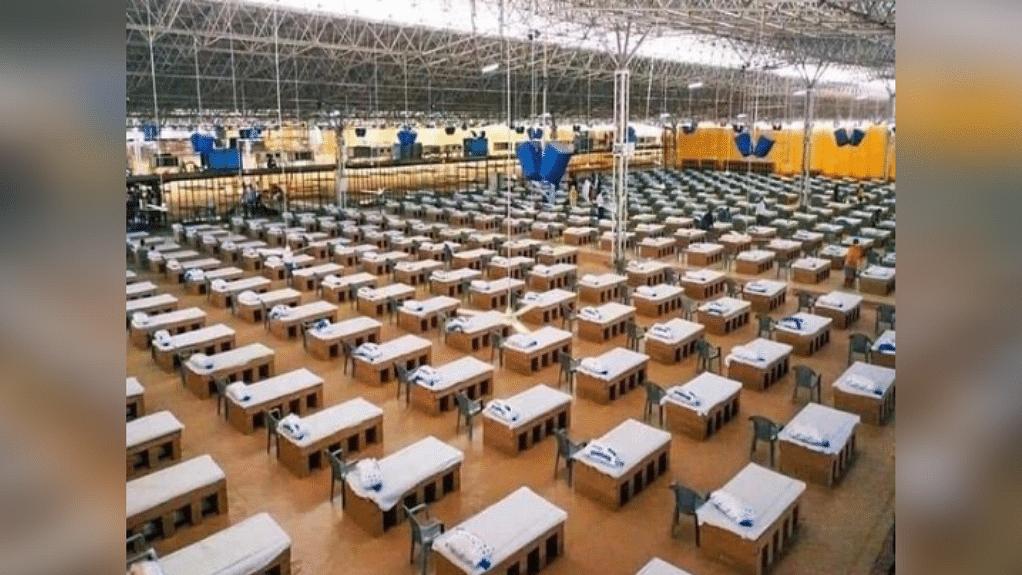 राहत की खबर: मरीजों के लिए खुले मैदान को बनाया गया अस्थायी कोविड सेंटर