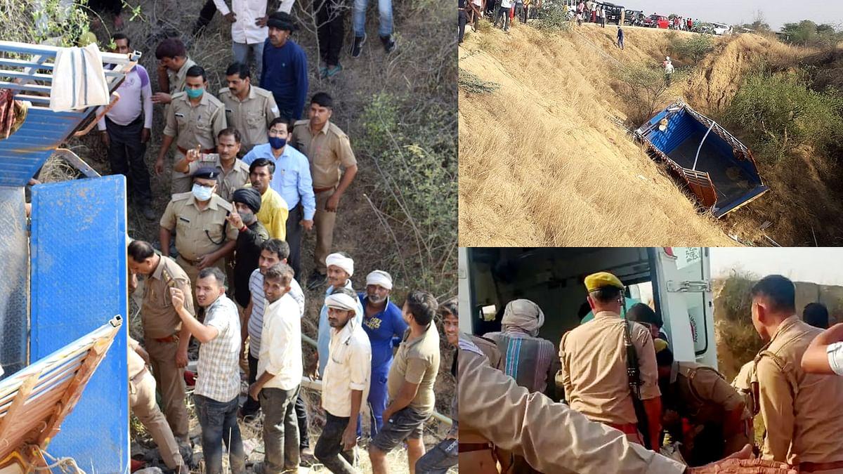 UP : श्रद्धालुओं से भरा ट्रक पलट कर गहरी खाई में गिरा, 11 की मौत-43 घायल