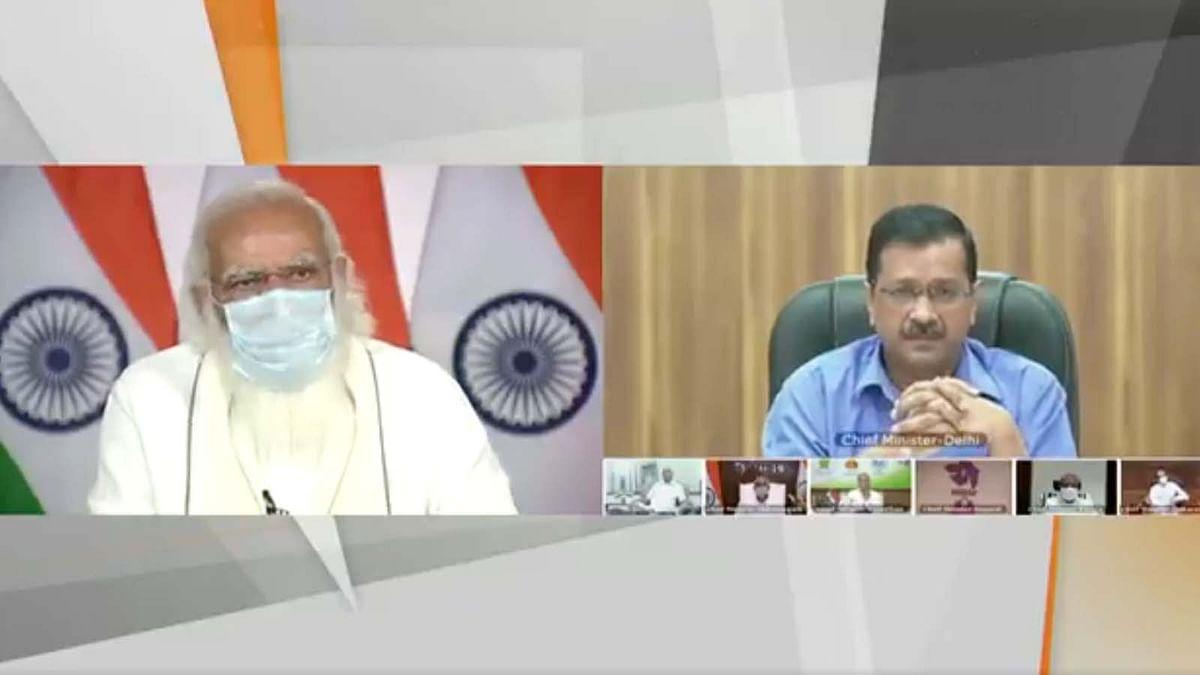 मीटिंग में PM मोदी की फटकार से कांपे केजरीवाल-तुरंत हाथ जोड़कर मांगी माफी