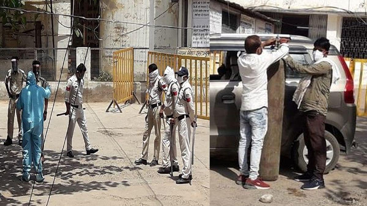 छतरपुर में ऑक्सीजन सप्लाई बंद होने से 4 की मौत, परिजनों ने किया जमकर हंगामा