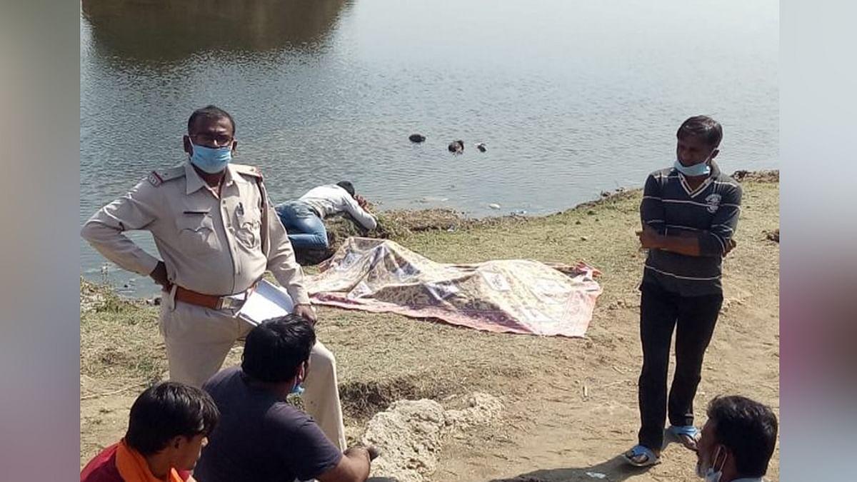 भोपाल: राजधानी के कलियासोत डैम में दो लापता बच्चों की डूबने से दर्दनाक मौत