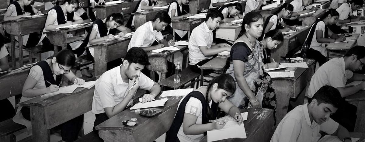 10th Result 2021 : बिहार बोर्ड में जमुई से सिमुलतला के छात्रों ने मारी बाजी