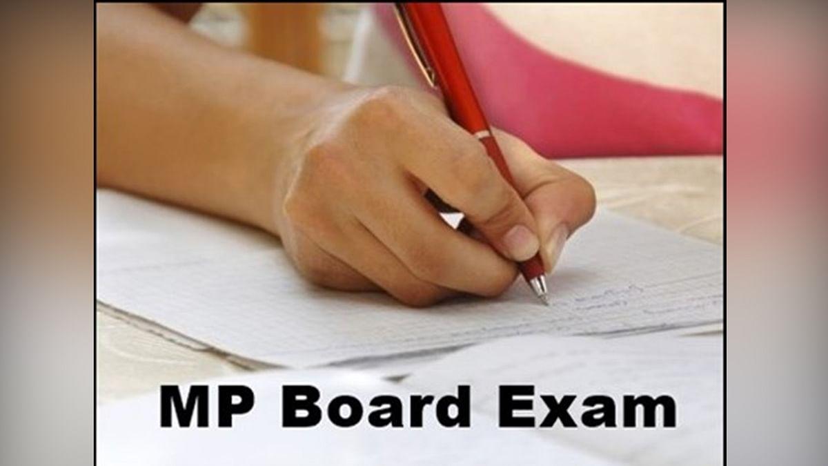 मध्य प्रदेश में 10वीं और 12वीं की बोर्ड  परीक्षा के लिए जारी हुए नए आदेश