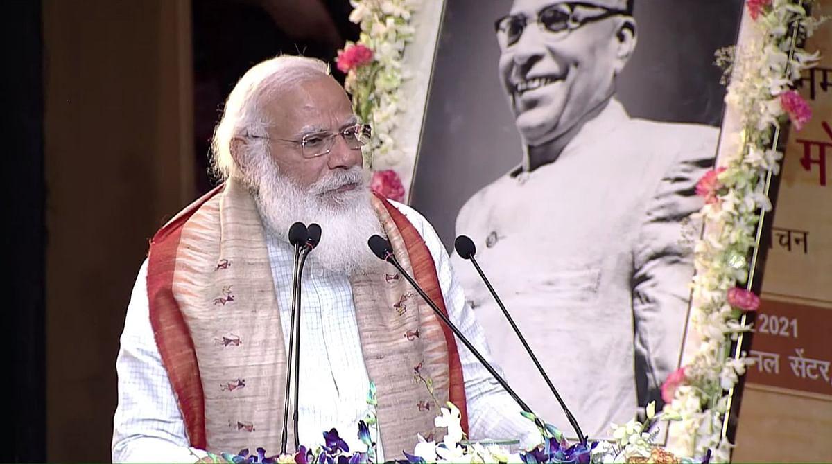 ओडिशा इतिहास बुक का हिंदी वर्जन लॉन्च कर PM मोदी ने दिया ये भाषण