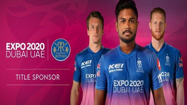 राजस्थान रॉयल्स ने IPL के लिए एक्सपो 2020 दुबई को बनाया प्रिंसिपल स्पॉन्सर