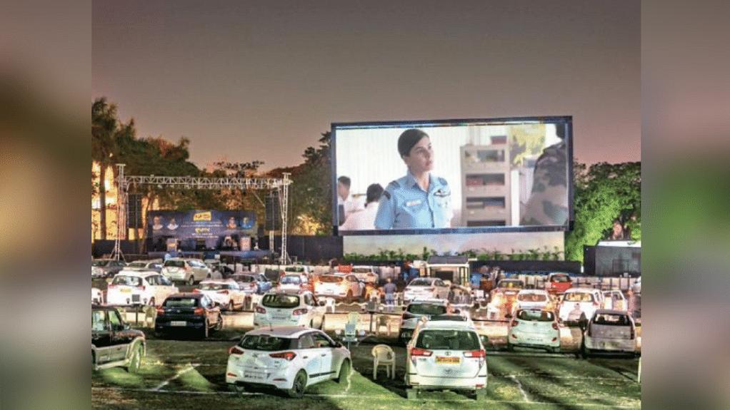 भोपाल: MP के पहले ड्राइव इन सिनेमा में 1 मई से शुरू होगा वैक्सीनेशन ड्राइव