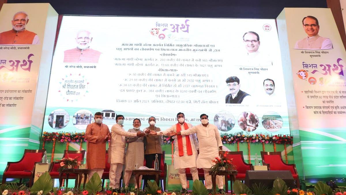 मिशन अर्थ कार्यक्रम: CM ने विभिन्न विकासकार्यों का किया लोकार्पण-शिलान्यास