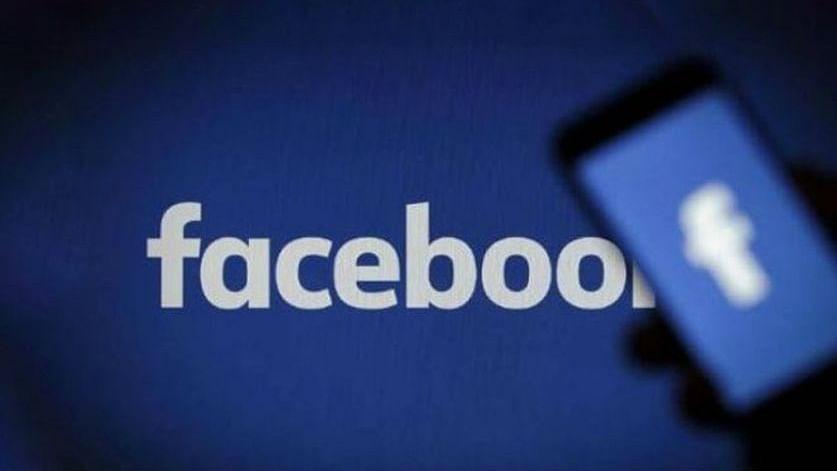 सरकार द्वारा दी गई समय अवधि खत्म होने से पहले आया Facebook का जवाब