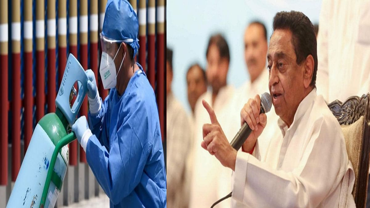 ऑक्सीजन की कमी से मौत की खबरों पर कमल नाथ का शिवराज सरकार पर करारा तंज