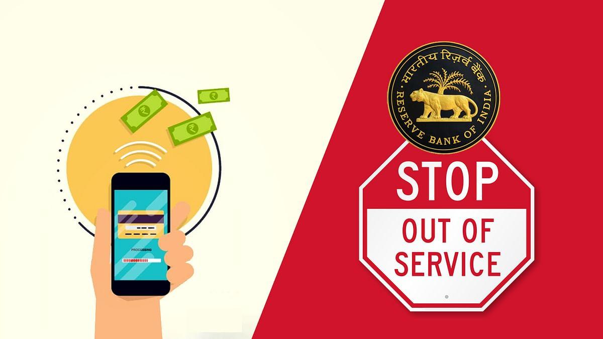 RBI बंद करने जा रही 14 घंटे के लिए 'RTGS' सेवा