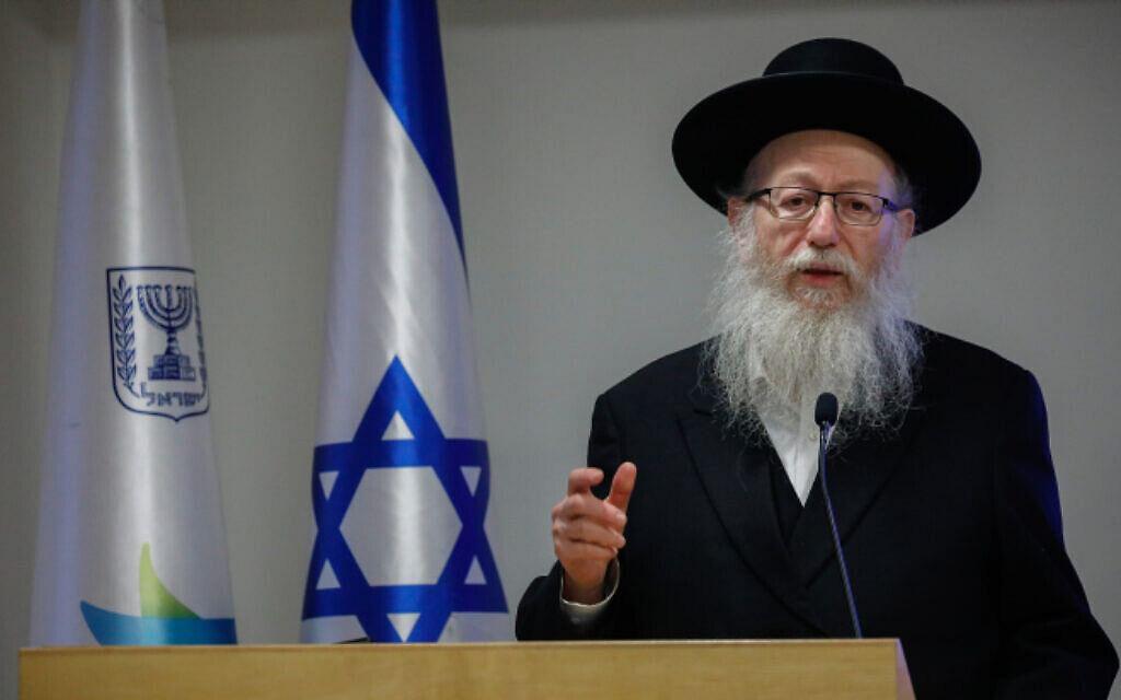 इजरायल में घर से बाहर खुले में मास्क लगाना जरूरी नहीं