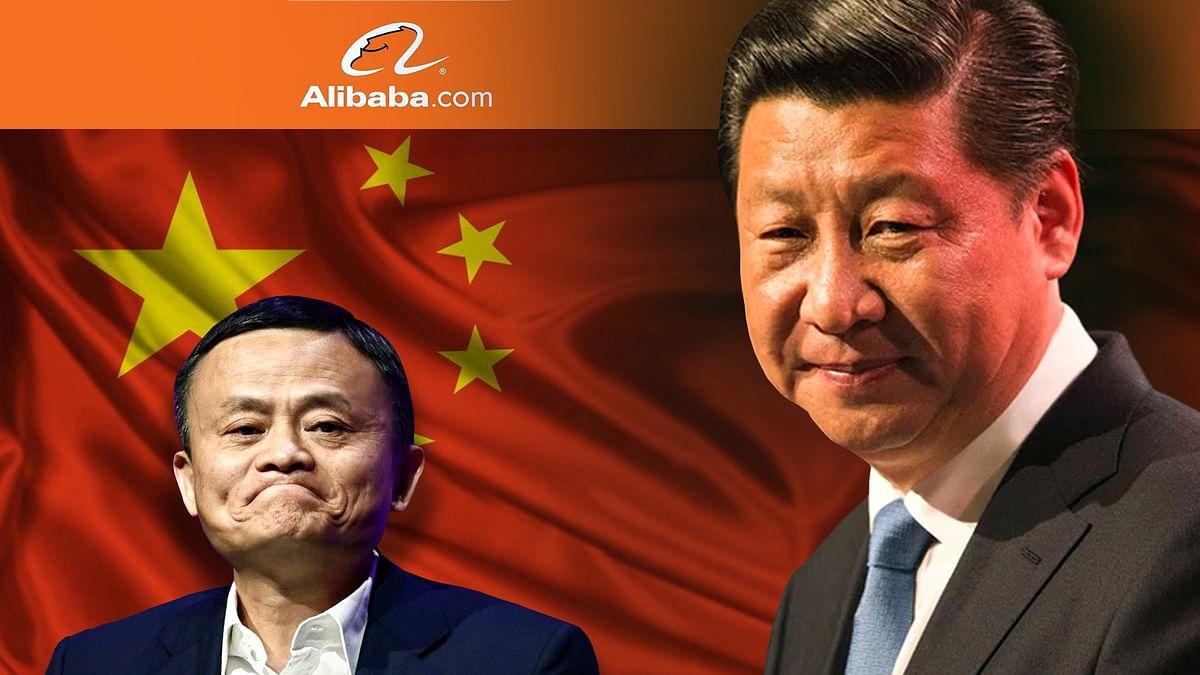 चीनी सरकार ने 'अलीबाबा' पर लगाया 2.78 अरब डॉलर का जुर्माना