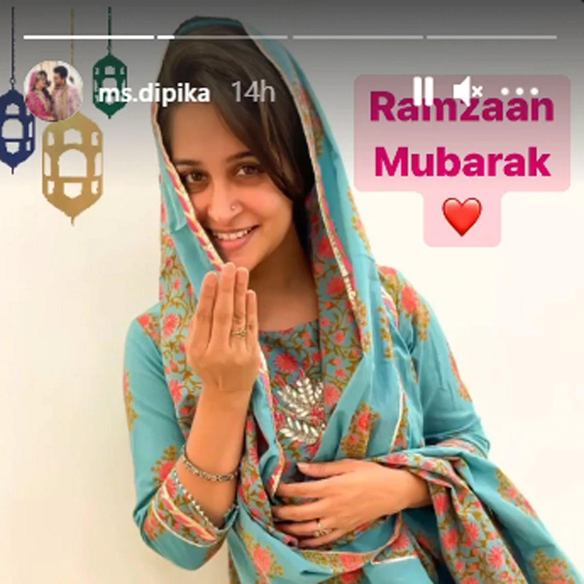 दीपिका कक्कड़ ने दी रमजान की शुभकामनाएं