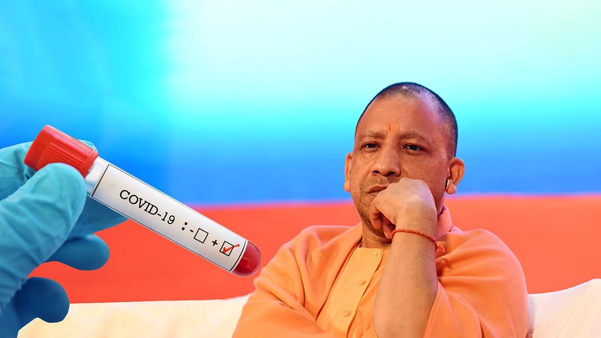 उत्तर प्रदेश में वायरस की लहर घातक- पूर्व CM के बाद CM योगी कोविड पॉजिटिव
