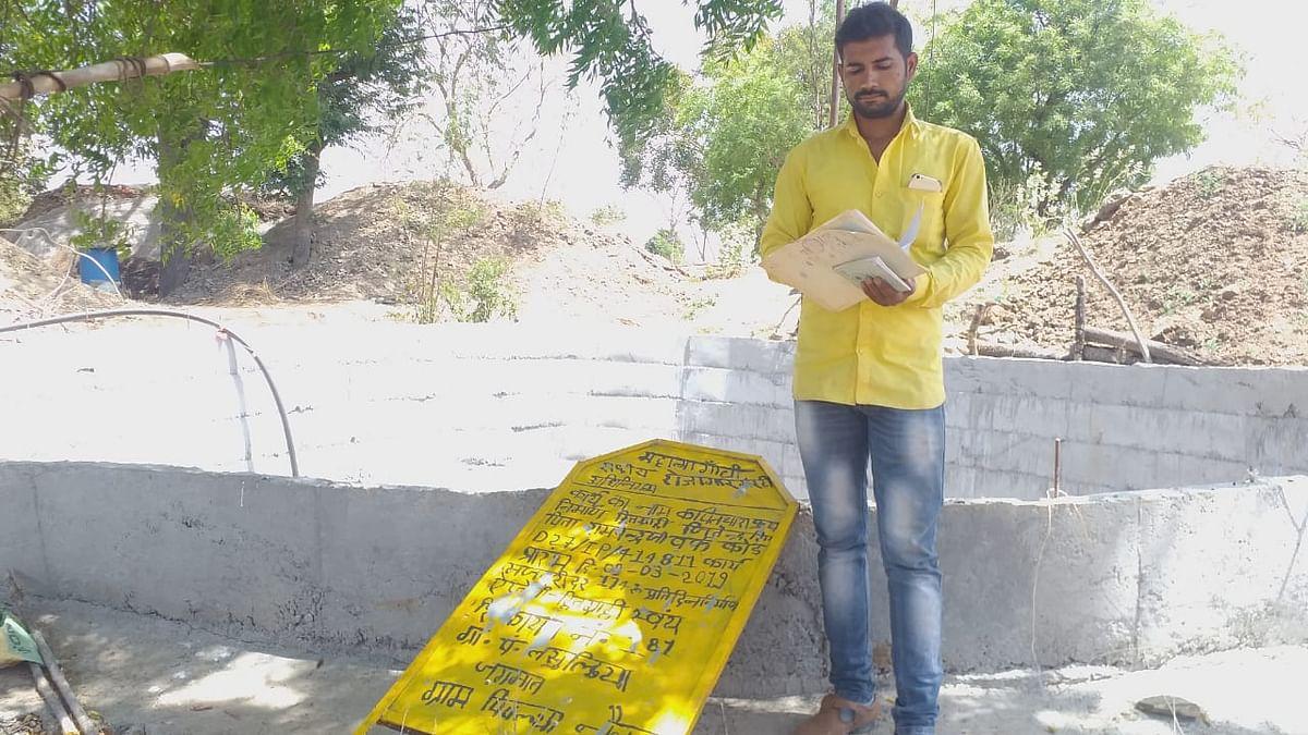 जितेंद्र सिंह, योजना के मुताबिक कुएं का मालिक, ग्राम, पिपल्या नौलाय, जिला शाजापुर
