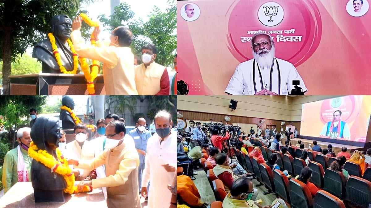 BJP के स्थापना दिवस पर प्रदेश कार्यालय में कार्यक्रम आयोजित,सीएम ने कही बात