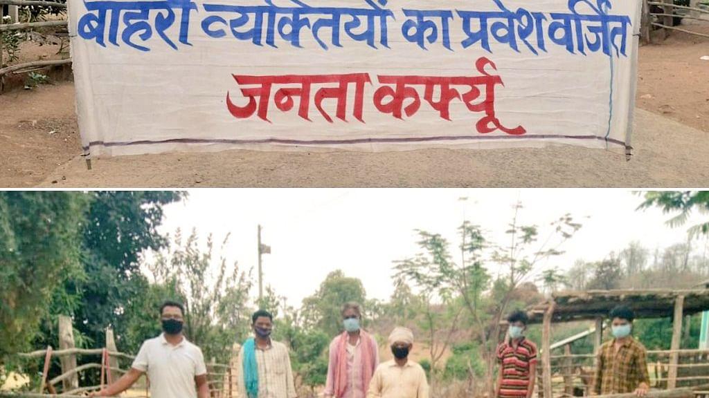 ग्रामीणों ने पेश की जागरुकता की मिसाल, बाहरी लोगों के प्रवेश पर लगाई रोक