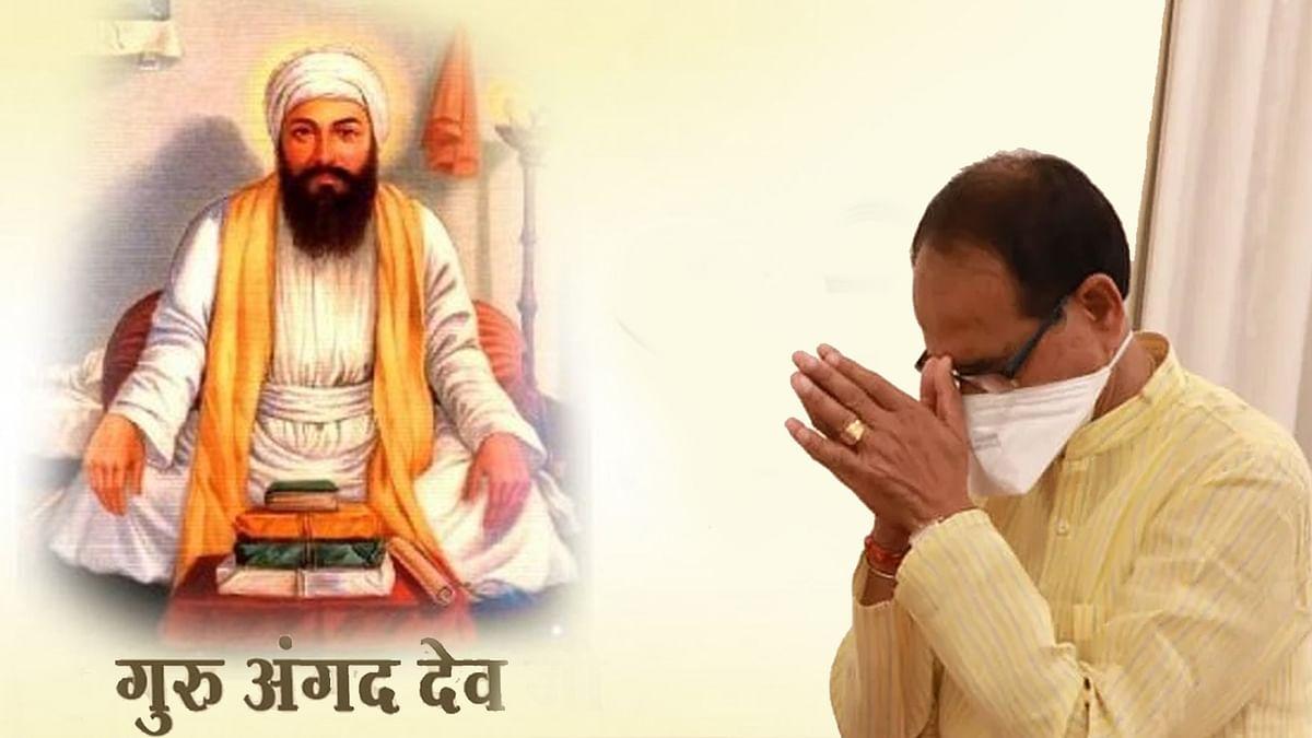 सिख धर्म के द्वितीय गुरु 'अंगद देव' के ज्योति ज्योत दिवस पर CM ने किया नमन