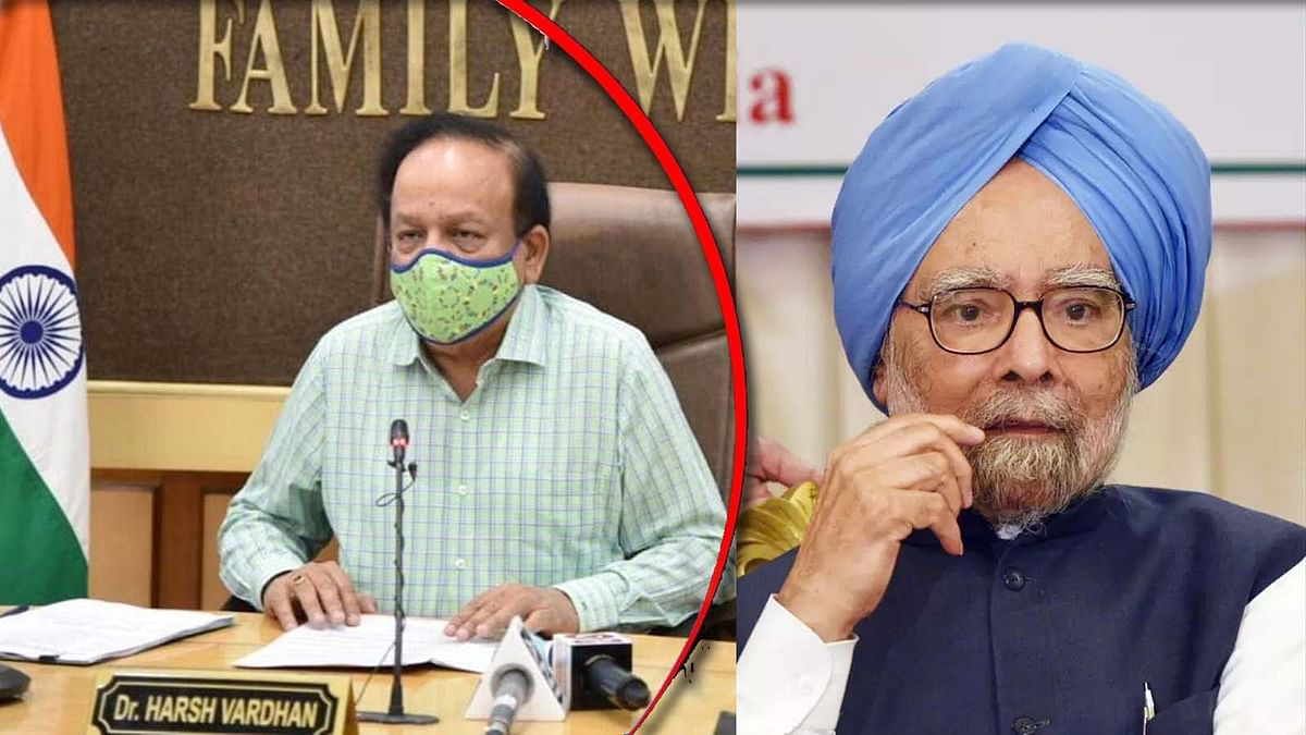 मनमोहन द्वारा PM मोदी को भेजे लेटर पर हर्षवर्धन ने लिखा जवाबी लेटर