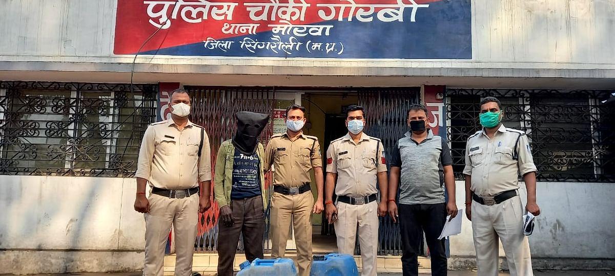 अवैध महुआ शराब पर लगाम कसने को लेकर गोरबी पुलिस की लगातार कार्यवाही जारी