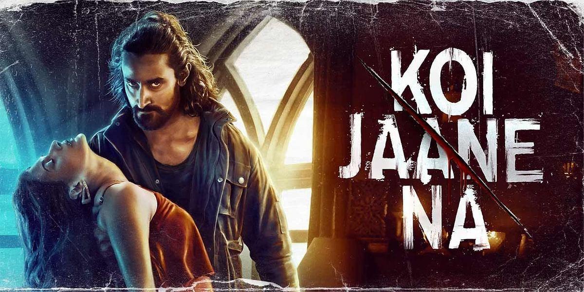 रिव्यू - आमिर के डांस मूव्स के लिए देख सकते हैं कोई जाने ना
