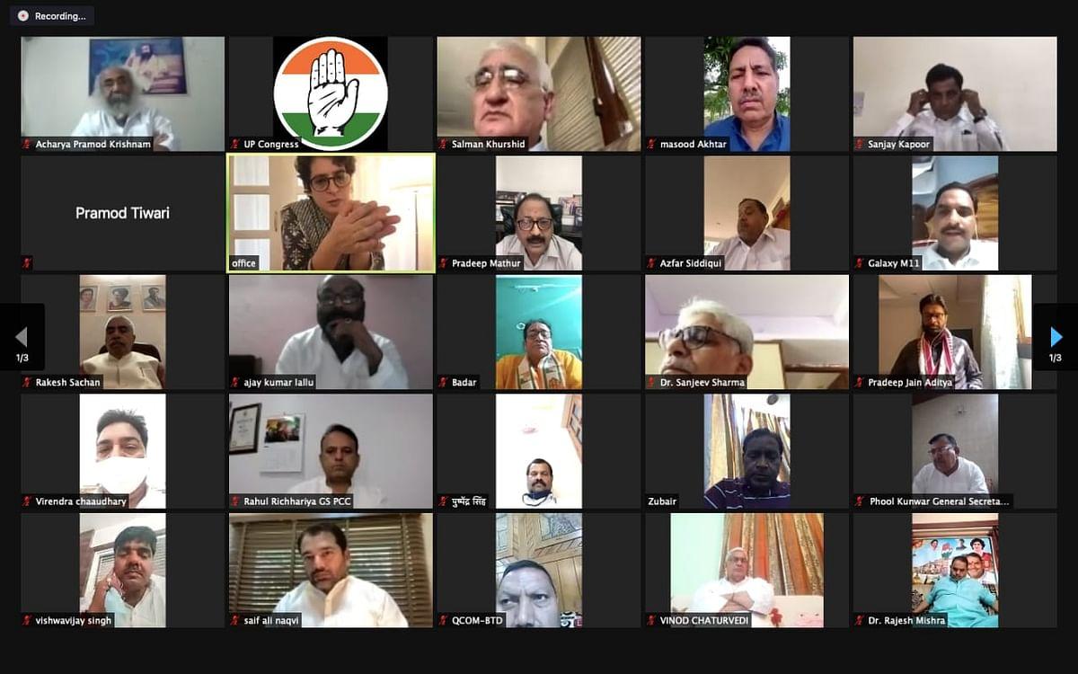 यूपी की कोविड स्थिति पर प्रियंका गांधी ने की पार्टी नेताओं संग आपत मीटिंग