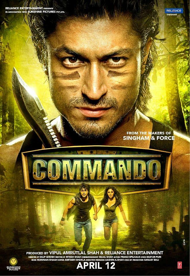 'कमांडो' ने आज रिलीज़ के 8 साल पूरे किए