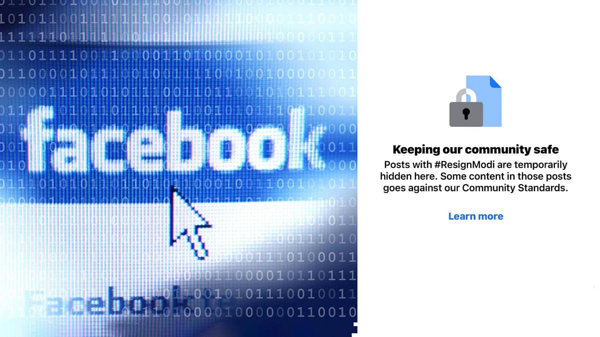 Facebook को #ResignModi के खिलाफ एक्शन लेना पड़ा भारी