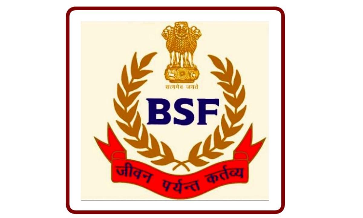 बीएसएफ ही करती है देश पर बाहर से आने वाले हर खतरे का पहला सामना - घूमर