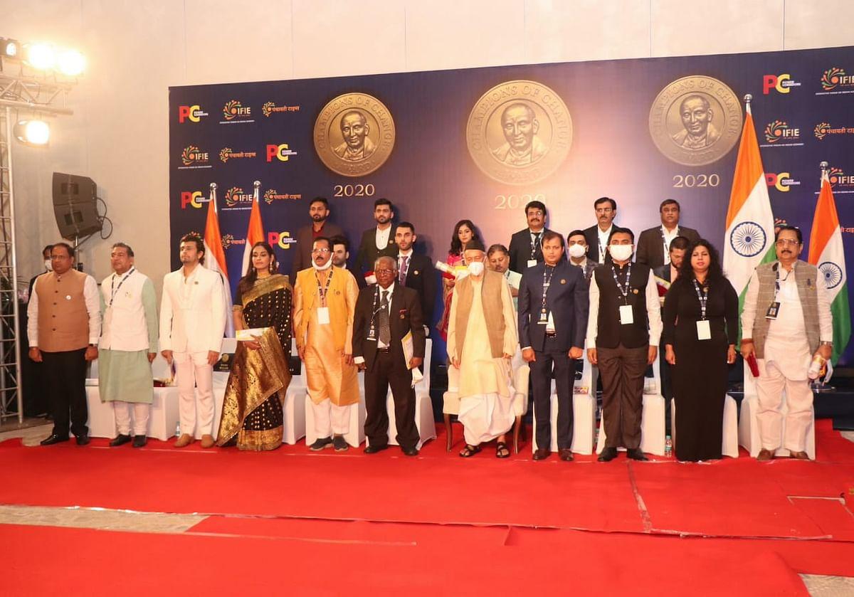 चैंपियंस ऑफ चेंज 2020 अवार्ड का गोवा में हुआ आयोजन, कई हस्तियां हुई सम्मानित