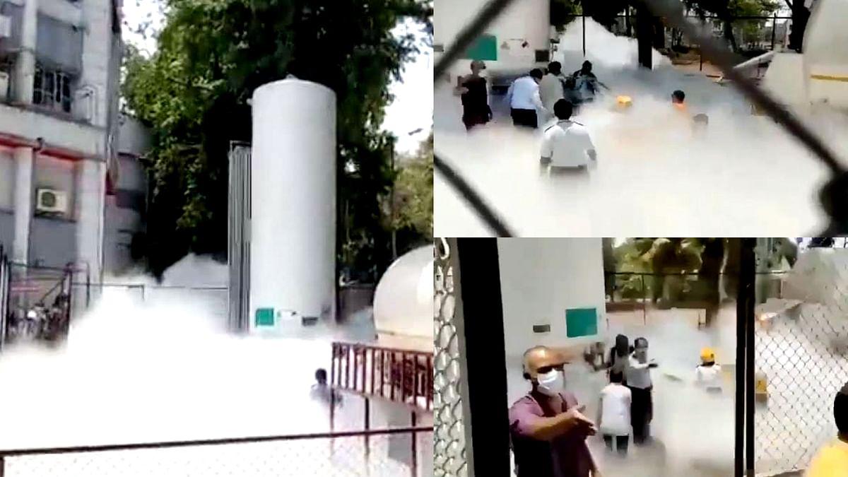 महाराष्ट्र में नासिक के अस्पताल में ऑक्सीजन टैंक लीक से जानलेवा हादसा