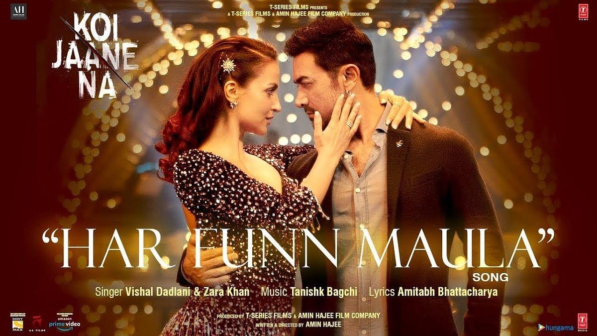 आमिर खान और एली अवराम का डांस कैमियो