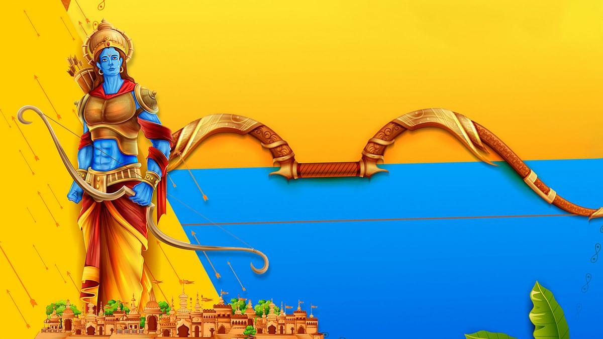 रामनवमी के अवसर पर मुख्यमंत्री शिवराज ने ट्वीट कर दी शुभकामनाएं