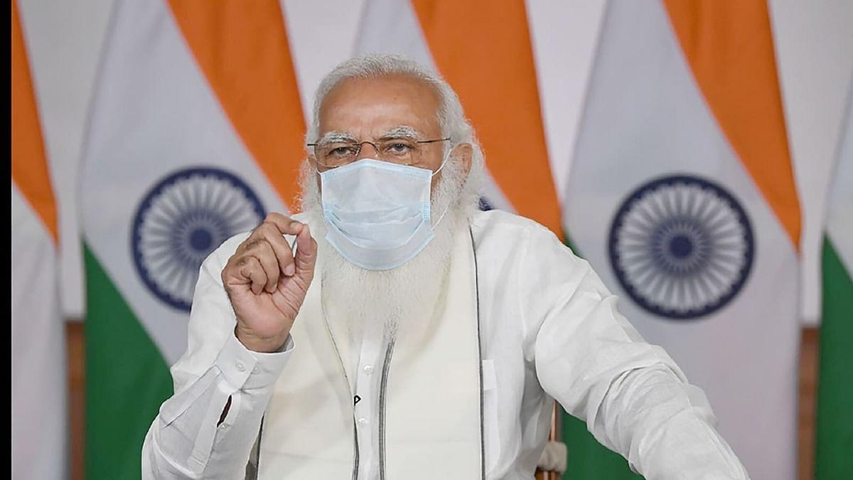 PM मोदी की पहल-PM केयर फंड से जल्द से जल्द खरीदे 1 लाख ऑक्सीजन कंसंट्रेटर