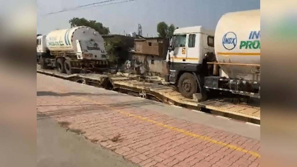 भोपाल: झारखंड के बाेकारो से मंडीदीप पहुंची ऑक्सीजन एक्सप्रेस, होगी सप्लाई
