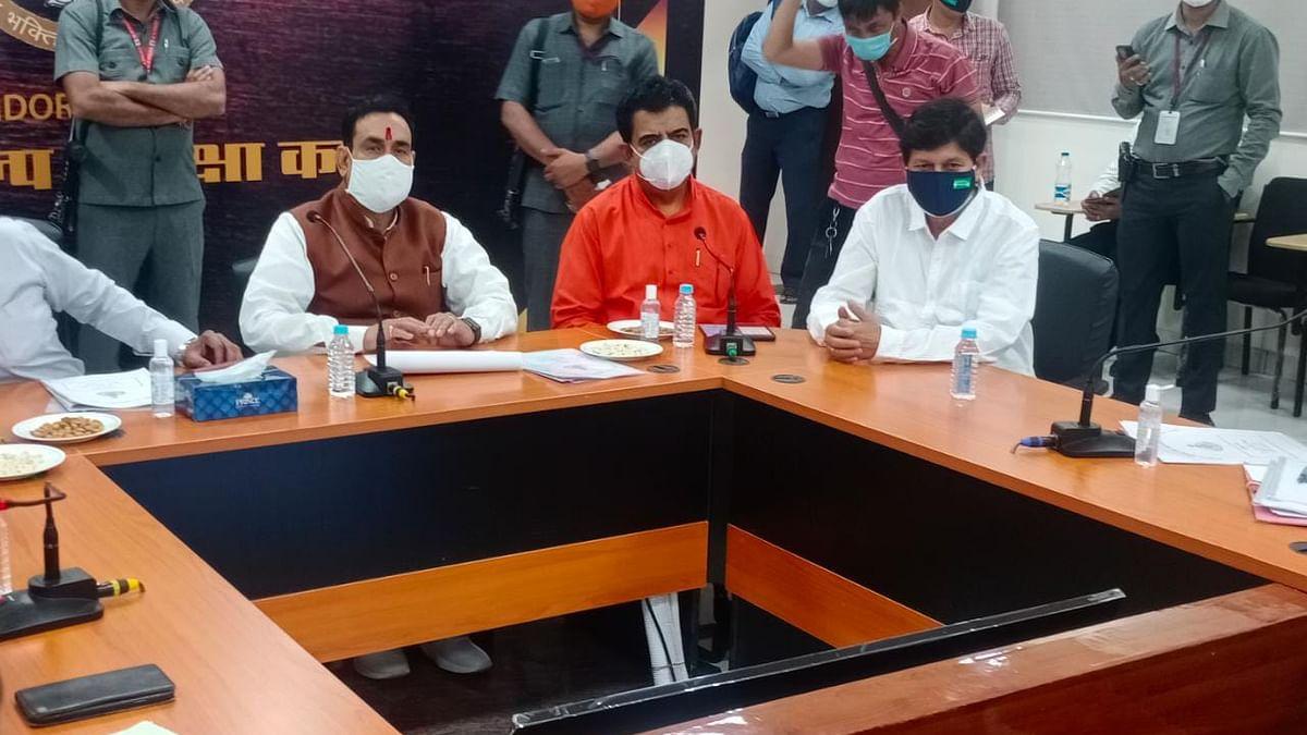 इंदौर: MP गृह मंत्री मिश्रा ने पुलिस अधिकारियों के साथ की बैठक, कही ये बात
