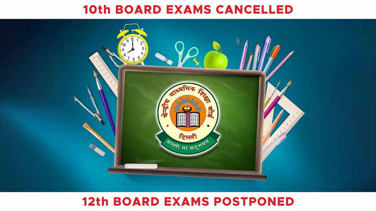 बोर्ड एग्जाम 2021: 10वीं की परीक्षा रद्द और 12वीं की परीक्षाएं स्थगित