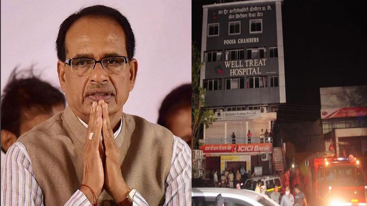 नागपुर के अस्पताल में आग लगने से चार लोगों की मौत, सीएम शिवराज ने जताया दुख