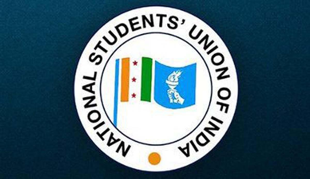 कोरोना की लहर के बीच विद्यार्थियों की किसी को चिंता नहीं : एनएसयूआई