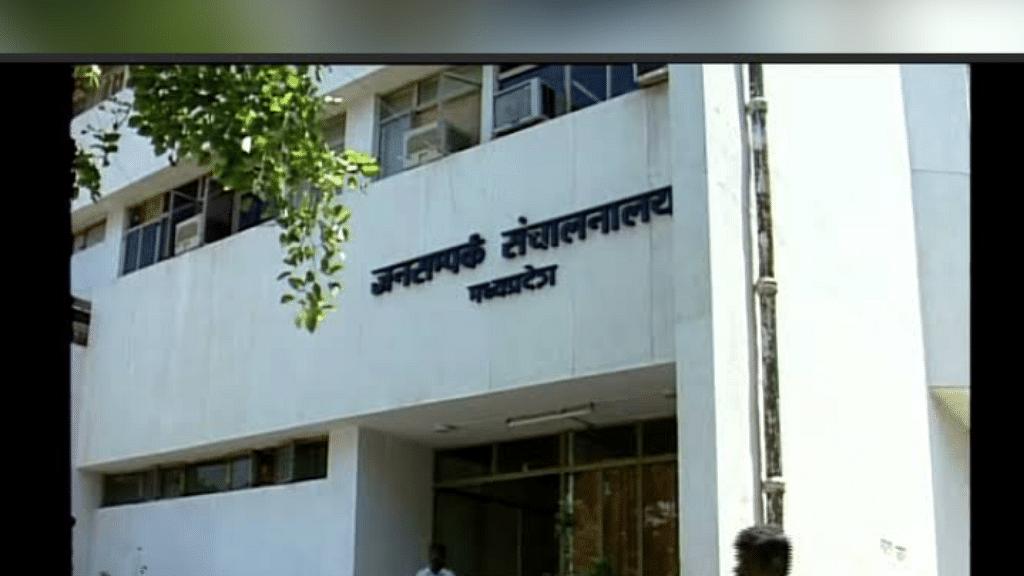 सीएम ने जनसंपर्क विभाग के कर्मचारी रमेश मालवीय के निधन पर किया शोक व्यक्त